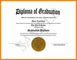 Graduation Certificate Template Word 24 graduation certificate sample agile resumed 1