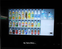 Touch Screen Vending Machine Japan Inspiration Technological Marvels Japanese Automation And Innovation My Yatra