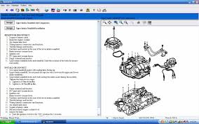 I need the torque specs and sequence for the upper plenum on a ...