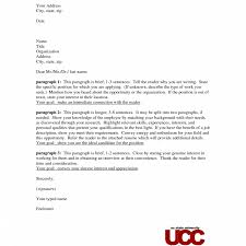 Cover Letter To Unknown Experience Resumes