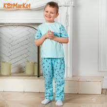 <b>Пижамы</b> и халаты, купить по цене от 163 руб в интернет ...