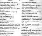 varsha ritu essay in sanskrit