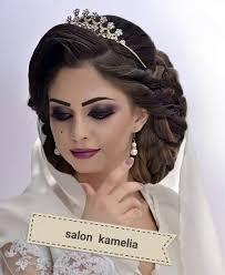 Salon De Coiffure Kamilia Beauty Salon Aïn Taya Alger