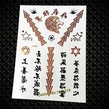 25 стилей вспышка золотой полумесяц солнце луна звезда временная татуировка для