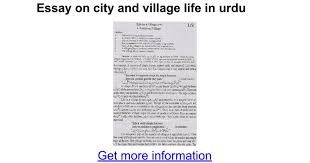essay on city and village life in urdu google docs