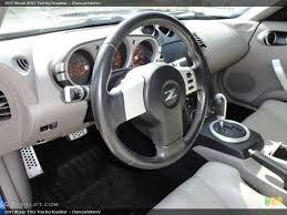 nissan steering wheel repair