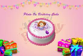 Birthday cakes with name n photo ~ Birthday cakes with name n photo ~ Name photo on birthday cake apps on google play