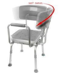 swivel shower chair 2 0