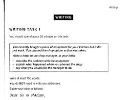 order nursing dissertation methodology resume and manager essay sample ielts argument essay brandon s final portfolio stealth euthanasia health care tyranny in america
