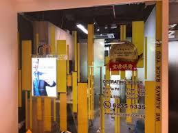 glass decal printing singapore