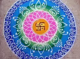 Diwali Rangoli Designs For Competition Latest Rangoli Designs For Competition Happyshappy