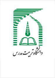 Image result for دانشگاه تربیت مدرس