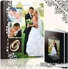 Indesign Photo Album Template Edunova Co