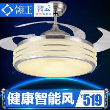 get ations é çŽ adelomorphic fan ceiling fan light chandelier fan living room dining room