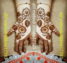 Mandy Design Photo Pin By Suhail Ahmed On Henna Design Mehandi Designs Henna