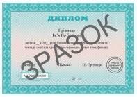 Дипломы ua Работа за границей дипломы удостоверения корочки для трудоустройства