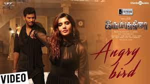 Irumbuthirai | Angry Bird Video Song | Vishal, Samantha | Yuvan Shankar  Raja - Think Premiere - YouTube