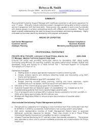 Inbound Call Center Resume Hvac Cover Letter Sample Hvac Cover