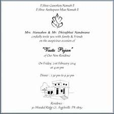 housewarming invitation template microsoft word housewarming greeting cards fresh free housewarming invitation