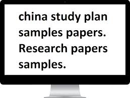research papers or study plans idea for foreign education plans  research papers or study plans idea for foreign education plans