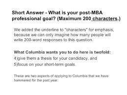 Example Of Career Aspiration Long Term Career Aspiration Yelomdigitalsite Masterlist