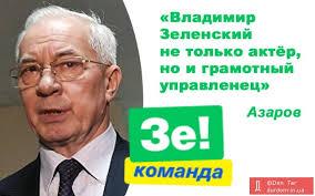В Казахстане кандидат в президенты не сдал экзамен по языку и выбыл из предвыборной гонки - Цензор.НЕТ 9239