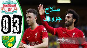 موعد مباراة ليفربول القادمة في الجولة الثانية من الدوري الإنجليزي والقناه  الناقلة - YouTube