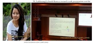 south korea essay paper   writefictionwebfccom south korea essay paper