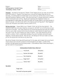 creative autobiography essays nursing school essay below is a sample of an essay in mla format essay in mla