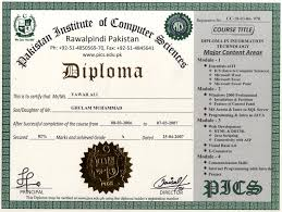 make a certificate online for free pakistan institute of computer sciences free online certification