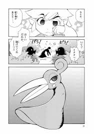 ゼルダの伝説 ふしぎのぼうし 夢幻の砂時計 完全版 姫川 明 任天堂