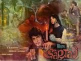 Nasir Hussain Mere Sartaj Movie