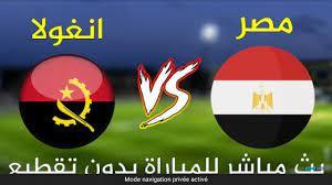بث مباشر مباراة مصر وانجولا اليوم - YouTube