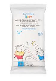 <b>Детские влажные салфетки</b> 1698 купить по низкой цене 170 руб ...
