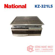 Bếp từ IH âm NATIONAL KZ-321LS nội địa Nhật Bản 2nd_Bếp Từ đã sử dụng-  Trưng bày_Bếp Từ Nội Địa Nhật_Điện Máy Nội Địa Nhật_Hàng nội địa Nhật chính  hãng, Phụ kiện
