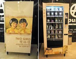 Canned Bread Vending Machine Mesmerizing Utterly Unusual Vending Machines Of Asia Jetsetta