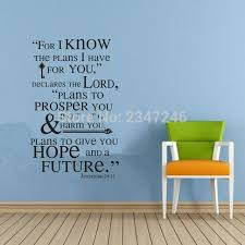 jeremiah 29 11 scripture wall art words wall stickers family decals quote lettering mural vinyl wall on wall art words with jeremiah 29 11 scripture wall art words wall stickers family decals