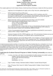 letter of recommendation for athletic training program graduate assistantship outreach program policy and