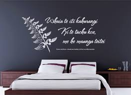 nz art maori marvelous wall decor nz on wall art decals nz with nz art maori marvelous wall decor nz wall decoration ideas