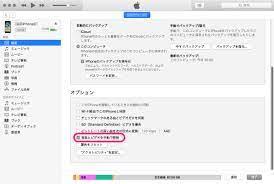 Iphone ミュージック 同期