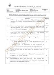 essay on allama iqbal i believe in god essay i believe essay  paper of english functional english solved papers b com part crossing simplon pass wordsworth analysis essay