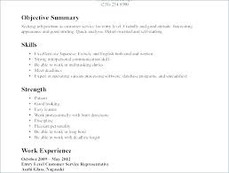 Beginners Cv Template Word Resume Templates Google Docs Entry Level