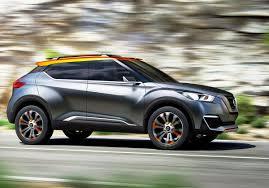new car 2016 suvNew 2016 Nissan Suv Prices MSRP  Cnynewcarscom  Cnynewcarscom