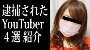 広瀬 ゆう youtuber