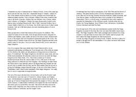 first person essay example