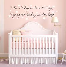 Small Picture Now I lay me down to sleep wall decal by Decor Designs Decals praye