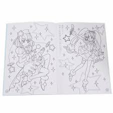 スタートゥインクルプリキュア 塗り絵 ノート セイカのぬりえ B5 サイズ B柄 知育玩具 アニメキャラクター