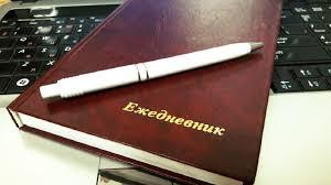 В России сократилось количество кандидатских диссертаций Пенза пресс В России сократилось количество кандидатских диссертаций