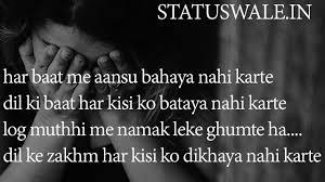 2 line sad shayari hindi sad shayari image hd sad shayari in hindi