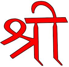 Sri Wikipedia